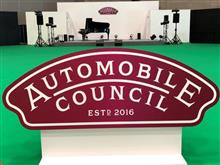 AUTOMOBILE COUNCIL 2018  ♪