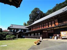 高麗-KOMA -の里 異文化・歴史 を巡る