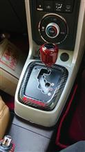 ダイハツ LA400K コペン のCVT用カーボン綾織製シフトゲートベゼルカバー!赤COPENロゴ付き  一番乗り~(*^ー^)ノ♪