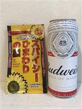 昨日のビールと今日の代車【夜間閲覧注意】