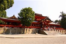 石清水八幡宮を訪問。