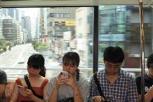 '18.07.22 娘たちと東京観光
