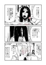 燃費観察 ~'18年7月版~ プレマシー編