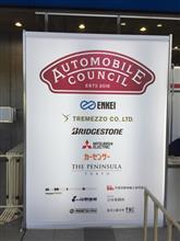 Automobile Council 2018
