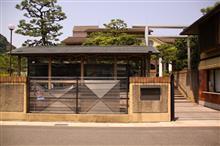 飛行神社を訪問