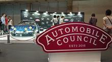 AUTOMOBIL COUNCIL