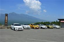 八ヶ岳 & 昇仙峡 ツーリング