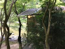 Very 京都なモグモグ&おしゃべりミーティング