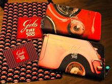GABS Fiat