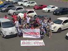 7月14日injured ZEROプロジェクトアドバンス&スパタイGPスペシャルレポート