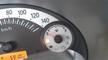 給油ランプが点灯してどれだけ走れる?