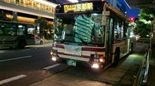 バス祭り前掛け