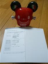 フィアットパンダ4×4 初回車検 準備   【エンジンオイルそんなに頻繁に換える必要ある?編( ^o^)ノ】