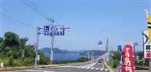 NSRで鷹島に行ってきました(^_^)/