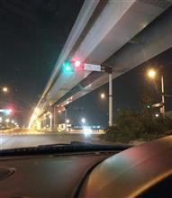 夜中のドライブ