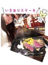 いきなりステーキ300号店達成記念!ワイルドステーキ300gが特別価格!