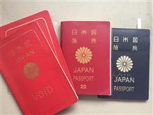 パスポート自由度ランキング (2018年版)