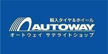 サテライトショップのご紹介♪ by AUTOWAY