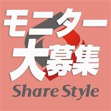 【シェアスタイル】創業記念モニター募集!最強明るいZCT20バックランプ【新商品】