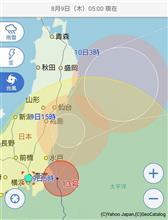 台風の影響はほぼ無し