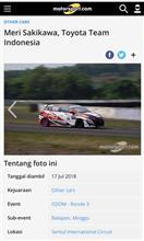 インドネシアのメディアさん