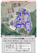 2018全日本ジムカーナIOXコース図(案)