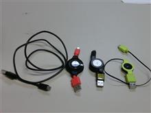 USB電源ケーブル比較