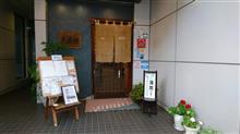 越後湯沢での夕食。寿司屋‼️