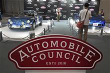 AUTOMOBILE COUNCIL2018