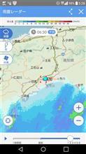 雨雲レーダーチェック