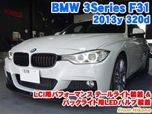 BMW 3シリーズ(F31) LCI用パフォーマンステールライト装着&バックライト用LEDバルブ装着
