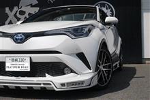 新車 C-HR ROWENコンプリート 店頭納車