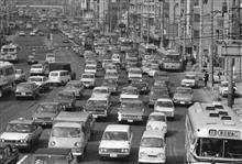 探訪 あなたは、何台知っていますか。1969年渋谷246号