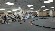 タミヤグランプリ東京大会~