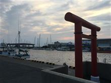 三崎漁港へ夕ご飯
