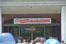 ガムボール3000