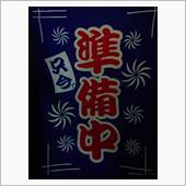 本日開催❗C-HR 九州夏祭 ...