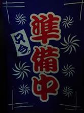 本日開催❗C-HR 九州夏祭り2018
