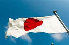 古代中国の 国旗は 日本にも、模倣された! 中国メディアの主張は 本当なのか