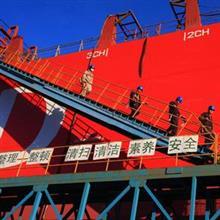 中国に負けた 韓国が 大型造船、プロジェクトを逃して 身を切る痛みに もがいている =中国報道