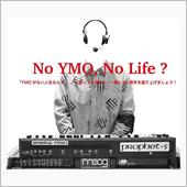 YMO結成40周年FANイベ ...