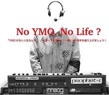 YMO結成40周年FANイベント YMO Tribute Live 〜World Tour 1980 Again 〜