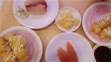 《九連休》かっぱ寿司《第二日目》