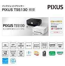 アマチュア無線 QSLカード発行専用プリンター新調