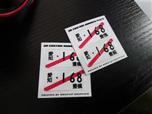 旧東海道ハイドラ下道の旅♪〜愛知県 豊橋〜 [裏タイトル : IROHA遠征2DAYS♪]