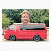 ハイエース旅行〜石川