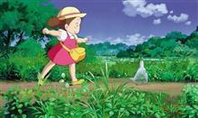 「となりのトトロ」を 見て感じたこと 日本のアニメはいつも 心の琴線に触れてくる =中国メディア