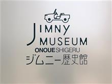 ジムニー歴史観in神奈川県藤沢市