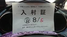 関東BBQオフ