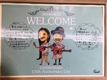 新宿御苑散策と、ややや!やな祭り2018@品川THE GRAND HALL